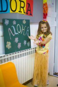 dječji klub zmajo aloha party