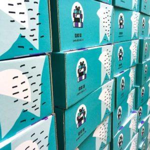 shipping peekabook plavi ured